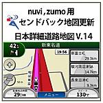 Nipponnv14